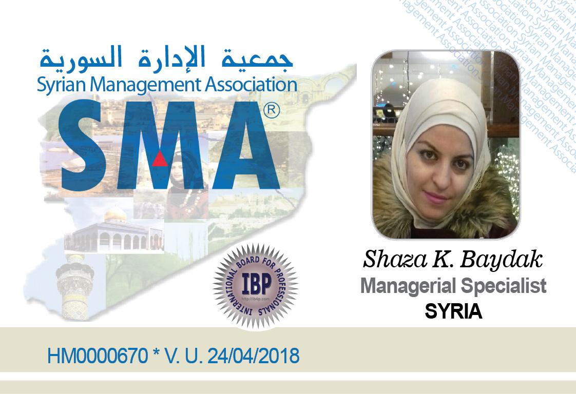 shaza bayadak SMA card 1