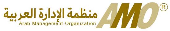 منظمة الادارة العربية