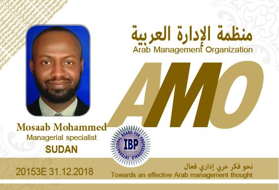 Arab Management Organization Mosaab Mohammed