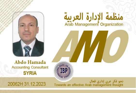 Arab Management Organization Abdo Hamada