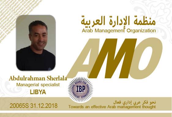 Arab Management Organization Abdulrahman Sherlala