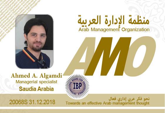 Arab Management Organization Ahmed A. Algamdi