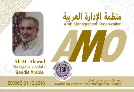 Arab Management Organization Ali M. Alawad