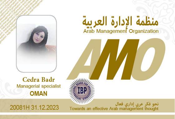 Arab Management Organization Cedra Badr