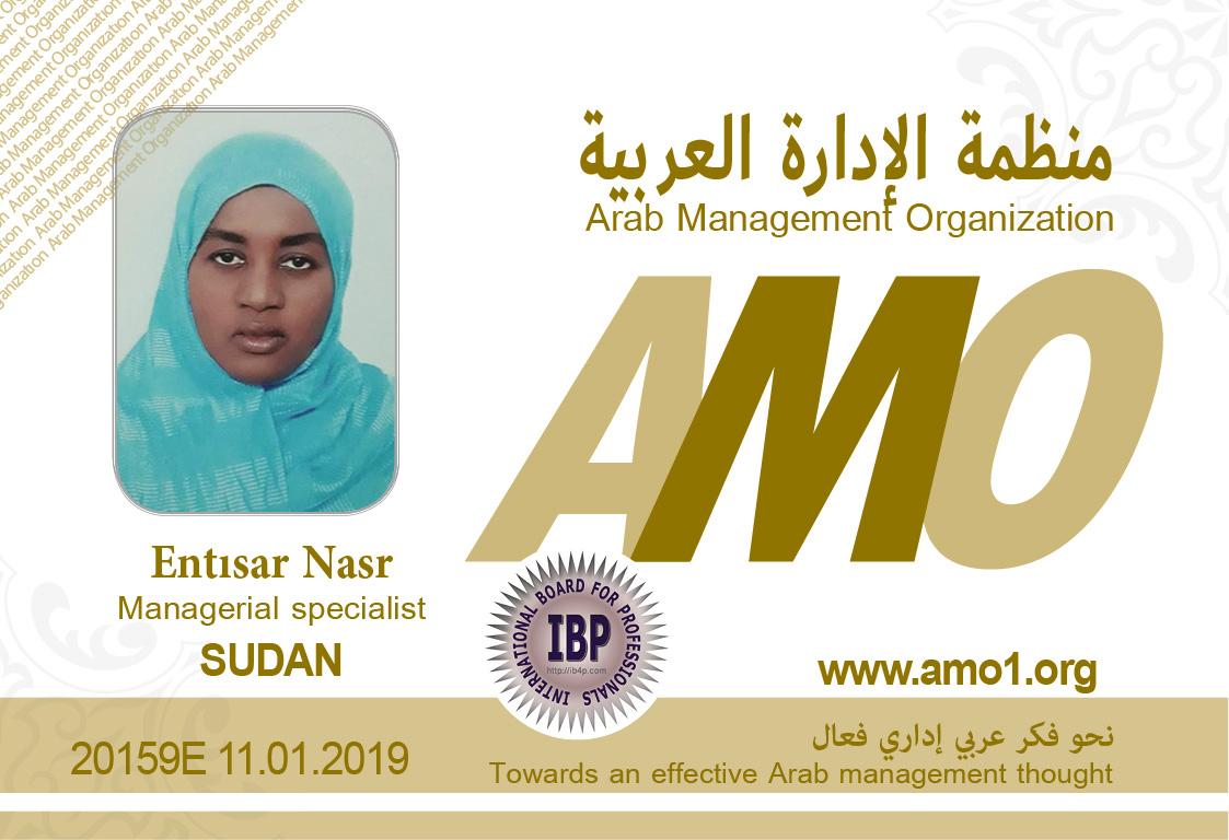 Arab-Management-Organization-Entisar-Nasr