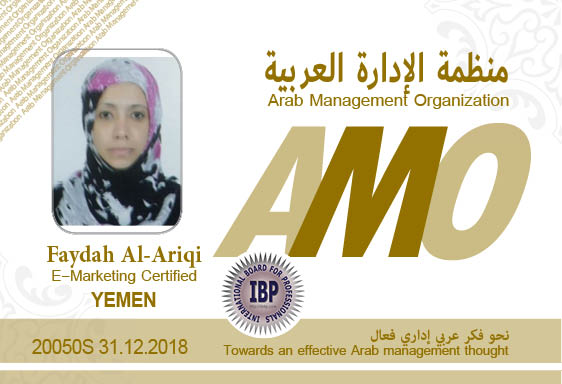 Arab Management Organization Faydah AlAriqi