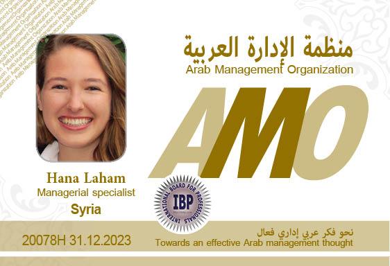 Arab Management Organization Hana Laham