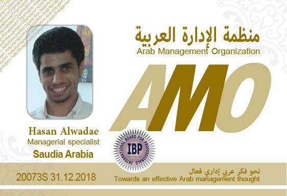 Arab Management Organization Hasan Alwadae