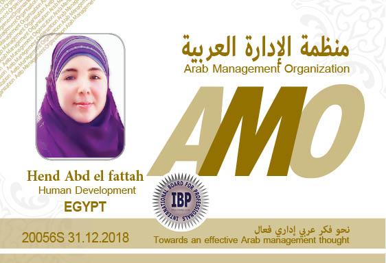 Arab Management Organization Hend Abd el fattah