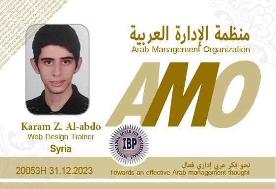 Arab Management Organization Karam Z. Al-abdo
