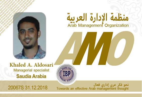 Arab Management Organization Khaled A. Aldosari