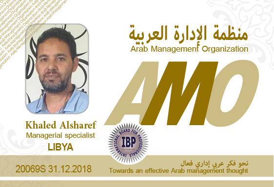 Arab Management Organization Khaled Alsharef