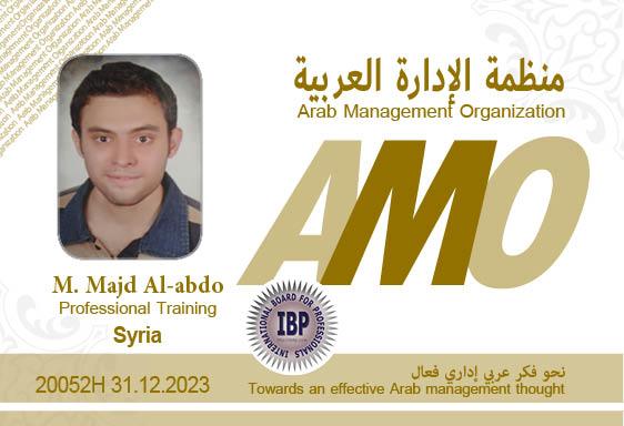 Arab Management Organization M. Majd Al-abdo