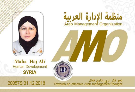 Arab Management Organization Maha Haj Ali