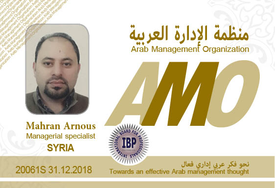 Arab Management Organization Mahran Arnous
