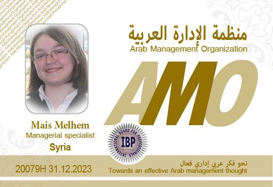 Arab Management Organization Mais Melhem