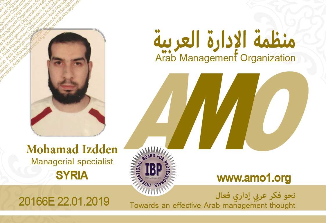 Arab-Management-Organization-Mohamad-Izdden