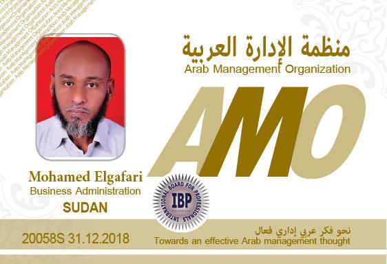 Arab Management Organization Mohamed Elgafari