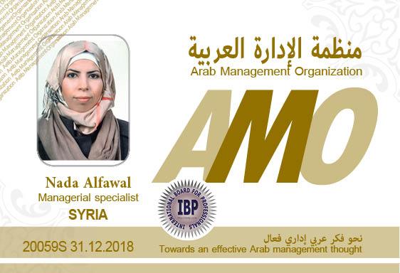 Arab Management Organization Nada Alfawal