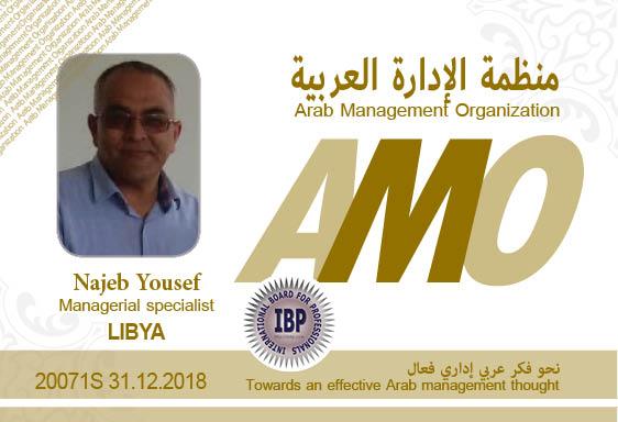 Arab Management Organization Najeb Yousef