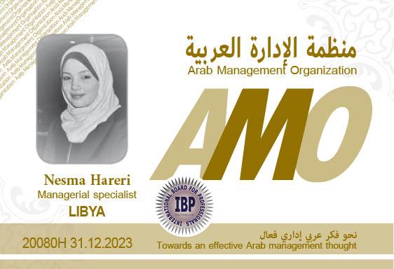 Arab Management Organization Nesma Hareri