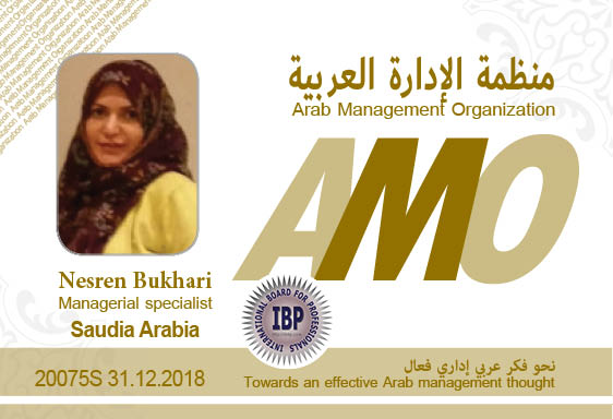 Arab Management Organization Nesren Bukhari