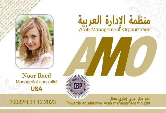 Arab Management Organization Noor Raed