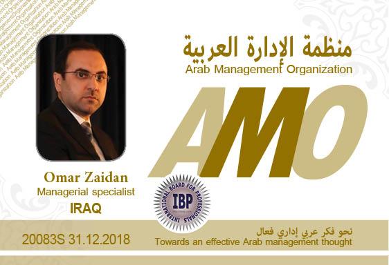 Arab Management Organization Omar Zaidan