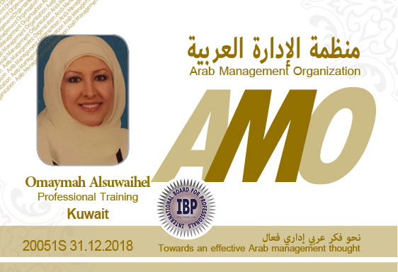 Arab Management Organization Omaymah Alsuwaihel