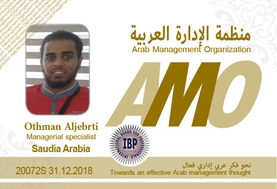 Arab Management Organization Othman Aljebrti