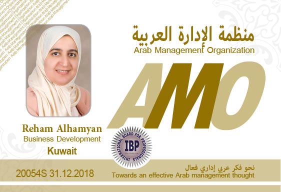 Arab Management Organization Reham Alhamyan