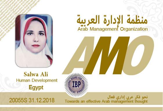 Arab Management Organization Salwa Ali