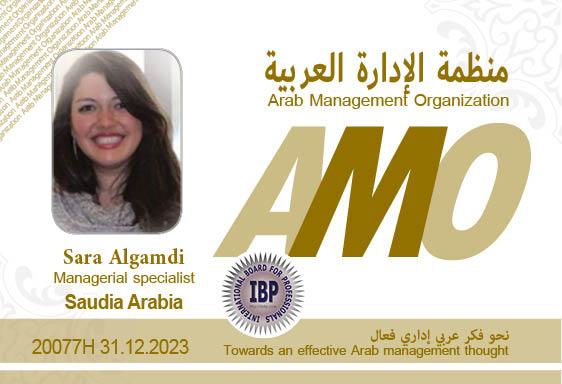 Arab Management Organization Sara Algamdi