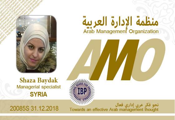 Arab Management Organization Shaza Baydak