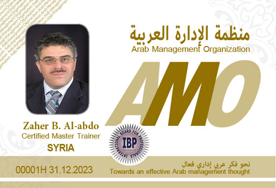 Arab Management Organization Zaher B. Al-abdo