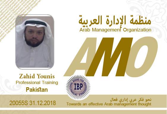 Arab Management Organization Zahid Younis