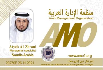 Arab Management Organization Atyeh Al-Zhrani