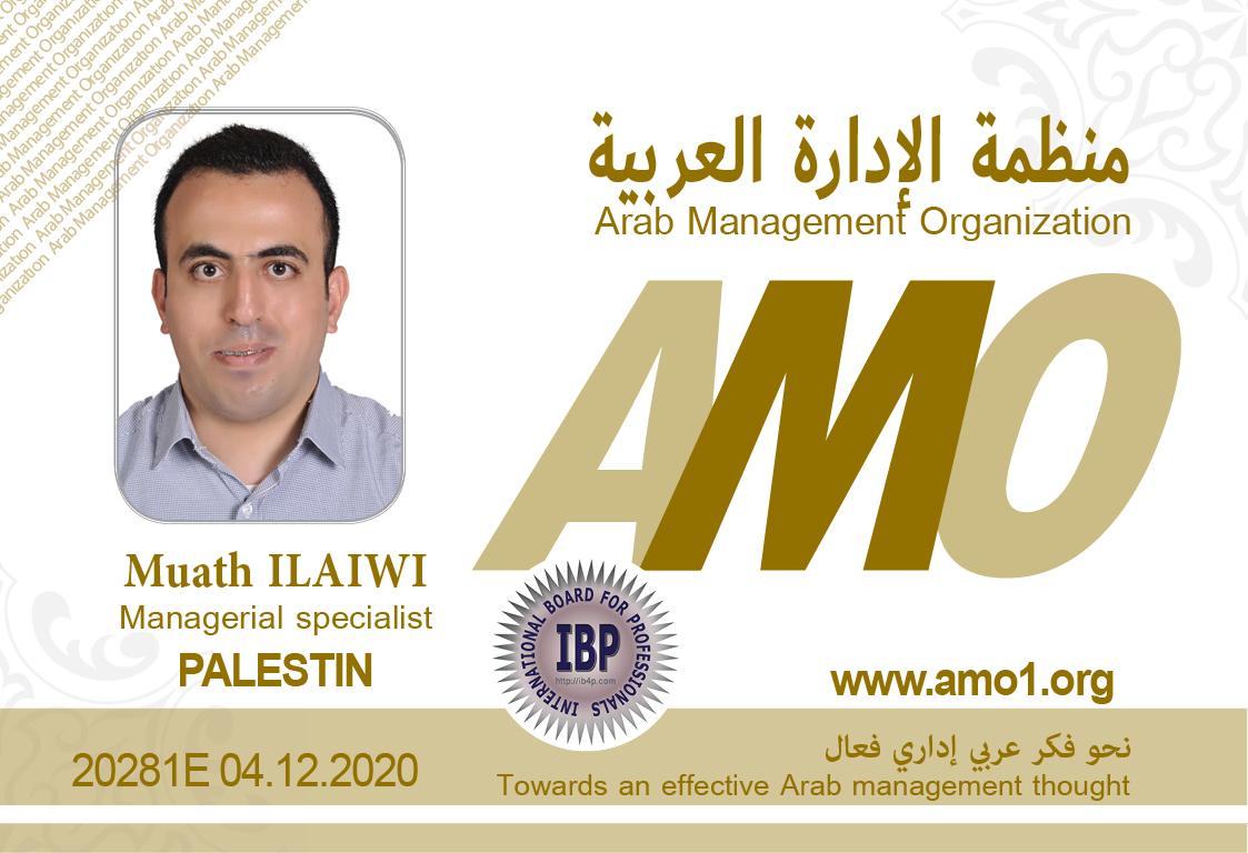 Arab-Management-Organization-Muath-ILAIWI