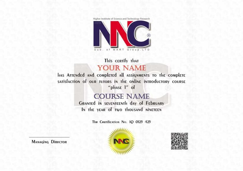 NNC Academy Certificate