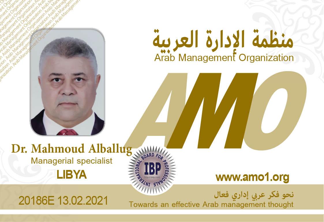 Dr. Mahmoud Alballug AMO MEM.