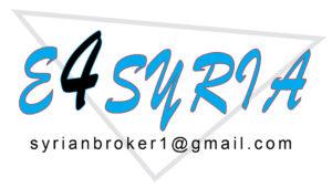 e-marketing-logos