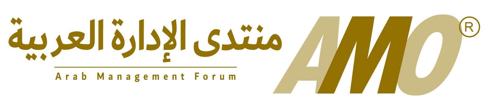 منتدى الادارة العربية