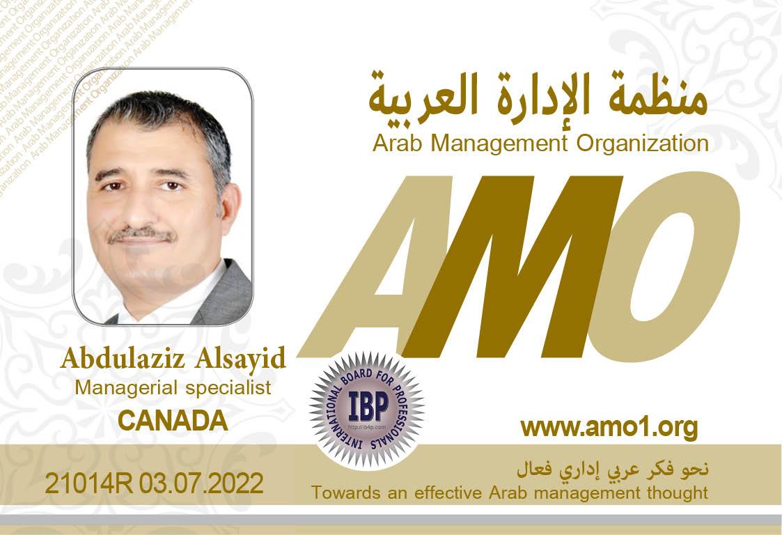 Abdulaziz Alsayid AMO