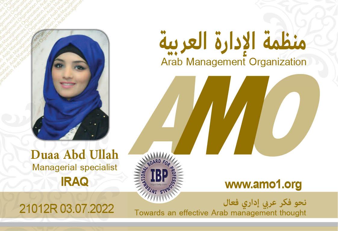 Duaa Abd Ullah AMO