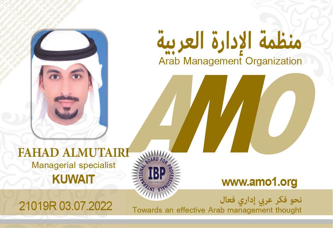 FAHAD ALMUTAIRI AMO