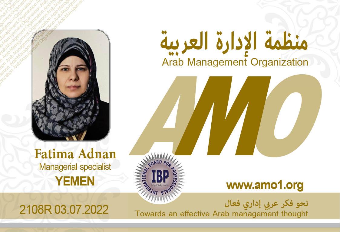 Fatima Adnan AMO