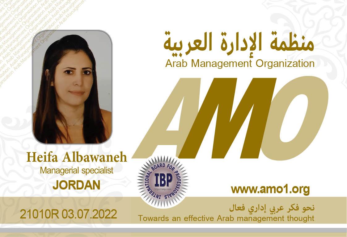 Heifa Albawaneh AMO