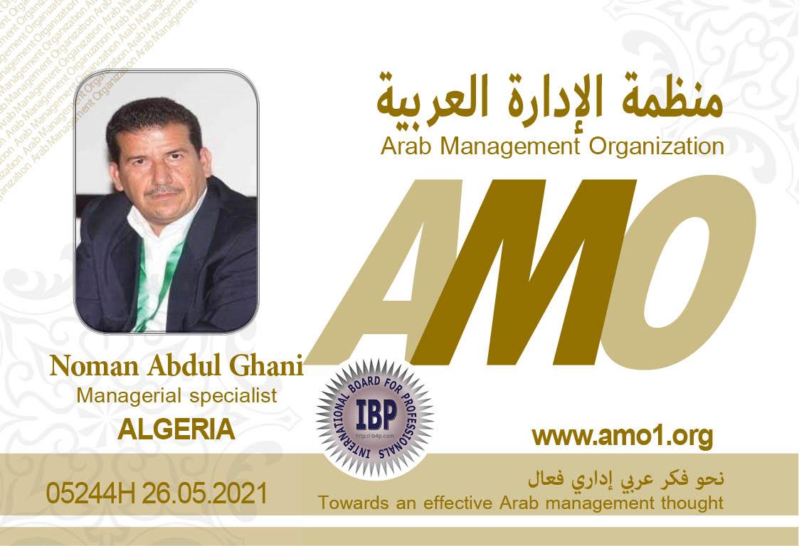 Noman Abdul Ghani AMO