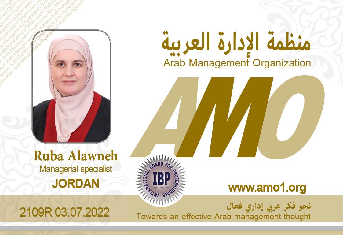 Ruba Alawneh AMO